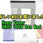 20190902141226 150x150 - Hugo Vapor URUS 100W Box Mod を買いました!