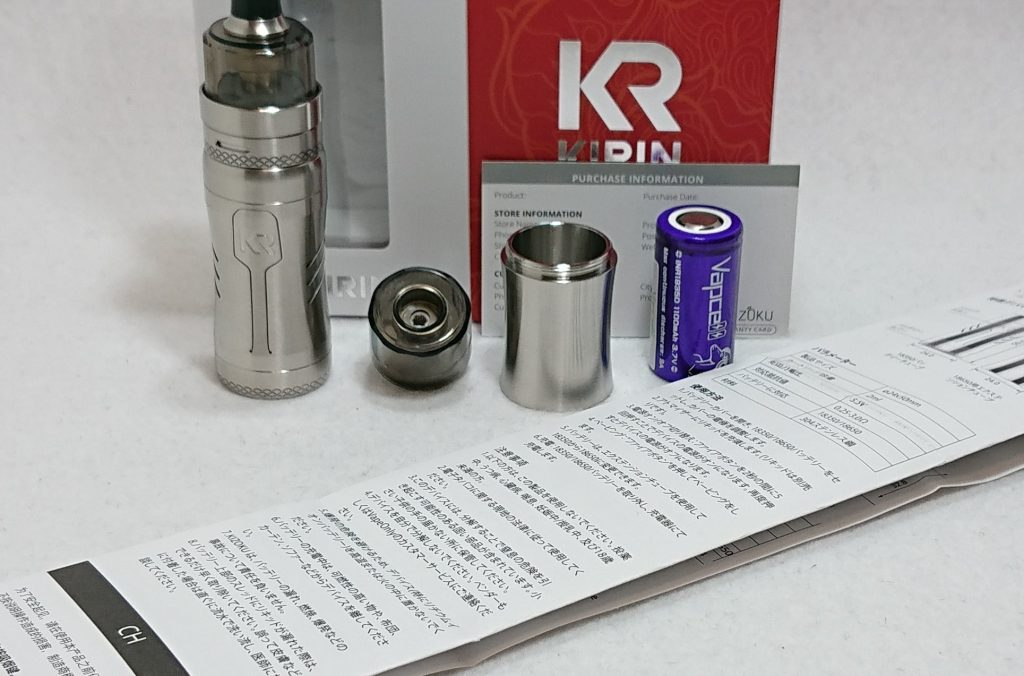 DSC 0052 1 - 【KIZOKU (キゾク)】KIRIN KIT (キリン スターターキット)をレビュー!~超コンパクトなセミメカMOD~