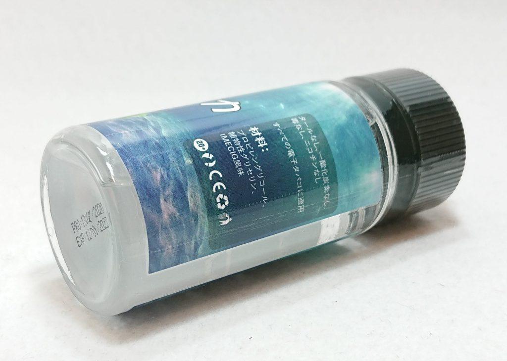 DSC 0089 - 【iMECiG】アイススイカを購入しました【100mlリキッド】