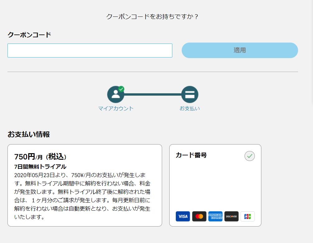 139 - ディスカバリーチャンネルが提供する新しい動画配信サービス【Dplay】に有料登録してみました!