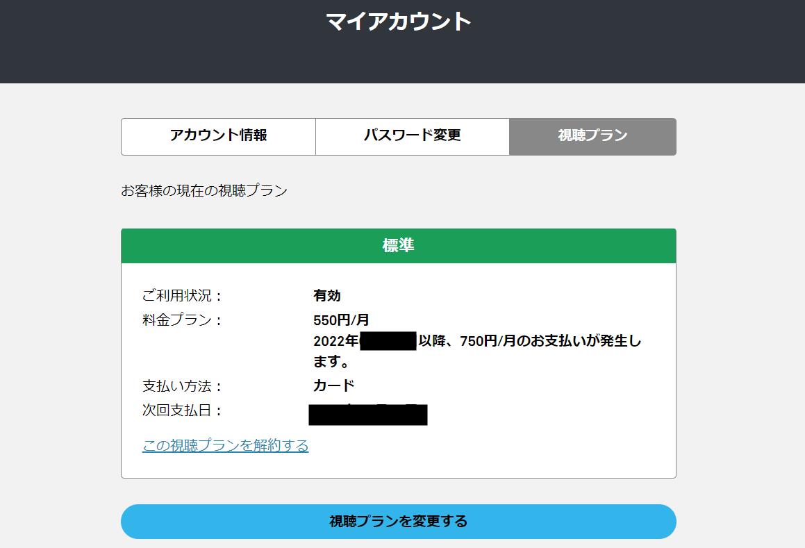 143 - ディスカバリーチャンネルが提供する新しい動画配信サービス【Dplay】に有料登録してみました!
