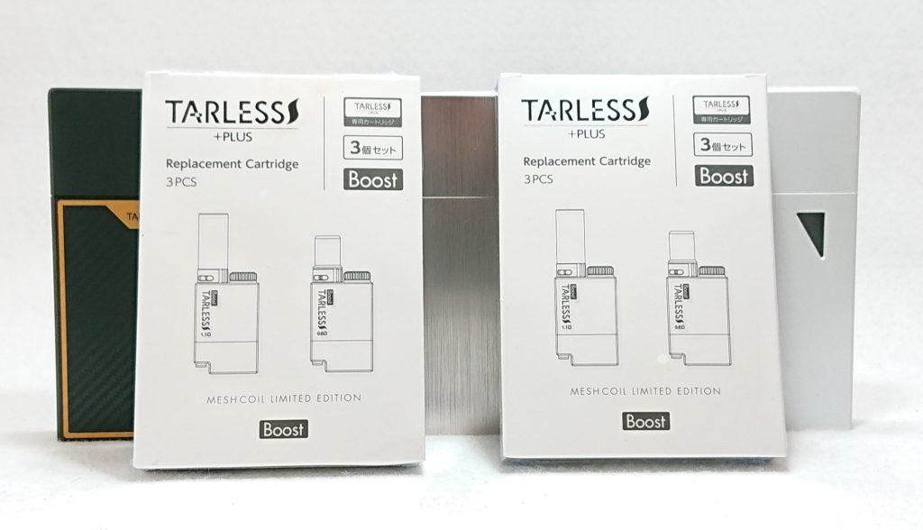 DSC 0016 1 - TARLESS PLUS(ターレスプラス)を約3週間使って、良かった所・気になった所を紹介!【レビュー】