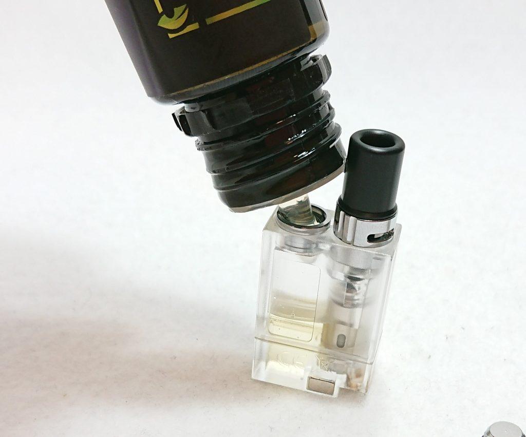 DSC 0030 1 - ターレスプラスのカートリッジがパワーアップ!メッシュコイル搭載で味や耐久性もレベルアップ!