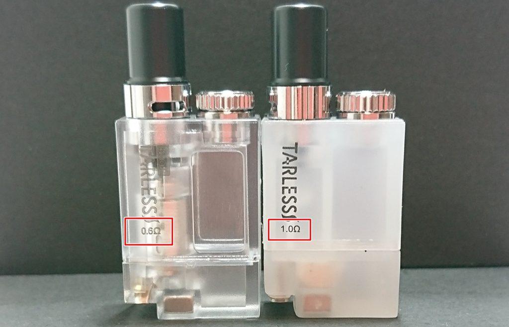 DSC 0040 1 - TARLESSPLUS(ターレスプラス)の易しい使い方