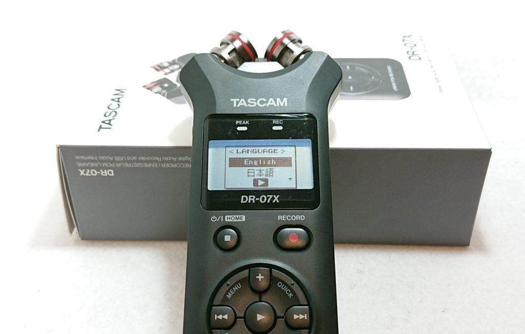 DSC 0019 2 scaled - 【TASCAM( タスカム)】PCMレコーダー 『DR-07X』を開封!…と軽くレビュー