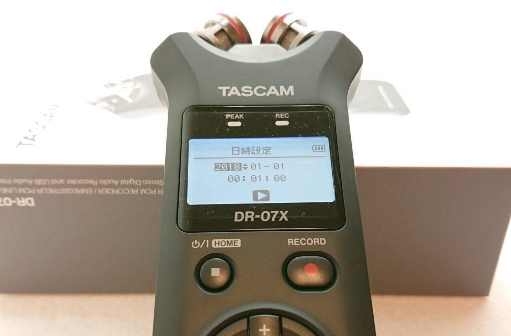 DSC 0020 2 scaled - 【TASCAM( タスカム)】PCMレコーダー 『DR-07X』を開封!…と軽くレビュー
