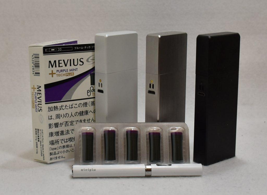 DSC 9047 - 【TARLESS(ターレス)】コスパ最強!加熱式タバコ専用のベースリキッド3種類をレビュー!