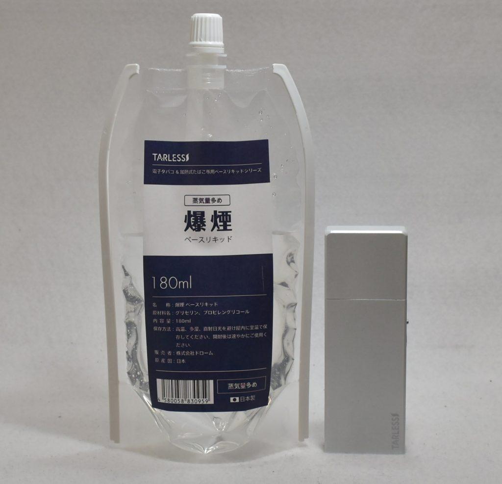 DSC 9050 - 【TARLESS(ターレス)】コスパ最強!加熱式タバコ専用のベースリキッド3種類をレビュー!