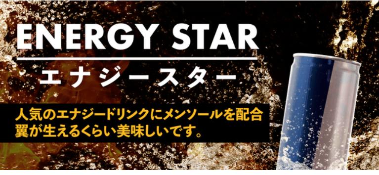 176 1 - 『TARLESS ZERO』クラウドファンディングサイトMAKUAKEでプロジェクト開始しましたよ!~節煙・禁煙に最適!~