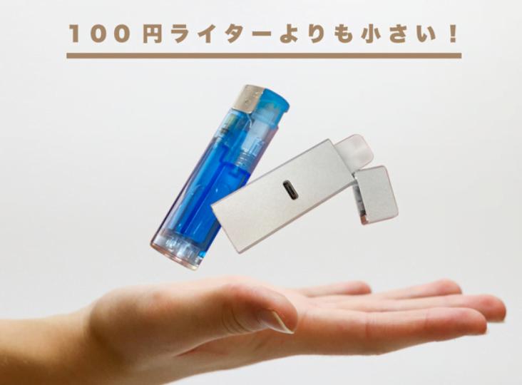 177 - 『TARLESS ZERO』クラウドファンディングサイトMAKUAKEでプロジェクト開始しましたよ!~節煙・禁煙に最適!~