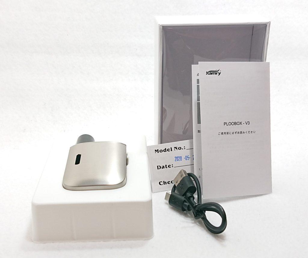 DSC 0013 1 - 【Kamry (カムリー)】Ploobox V3 (カムリー プルーボックス)をレビュー!~使い勝手が良いプルームテックプラス互換機~