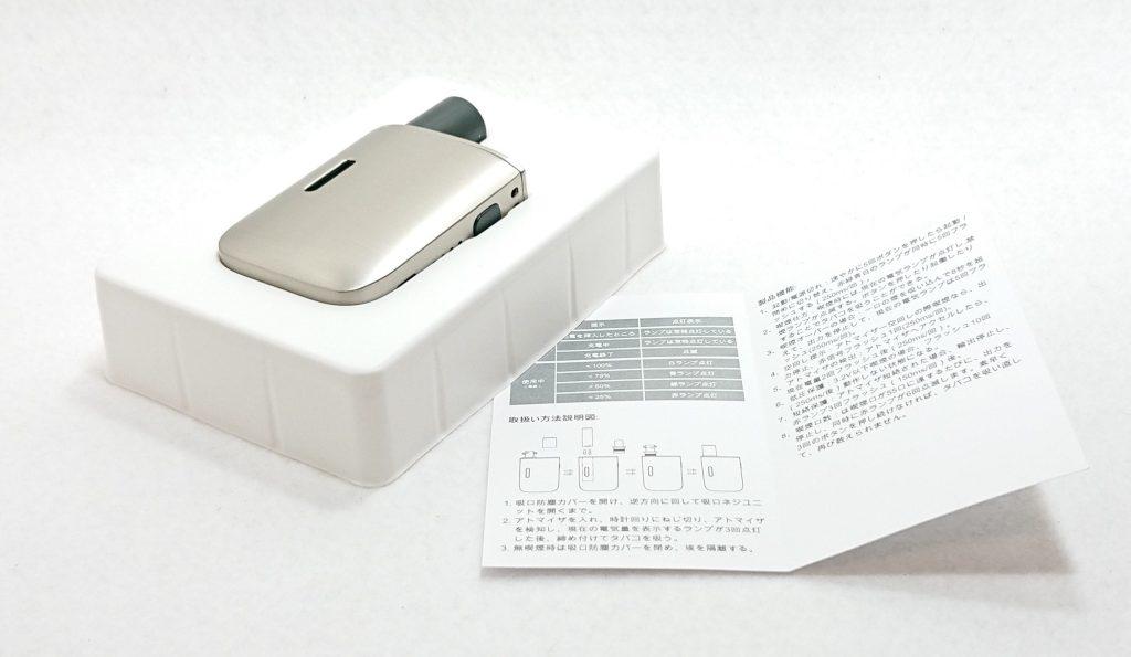 DSC 0016 1 scaled - 【Kamry (カムリー)】Ploobox V3 (カムリー プルーボックス)をレビュー!~使い勝手が良いプルームテックプラス互換機~