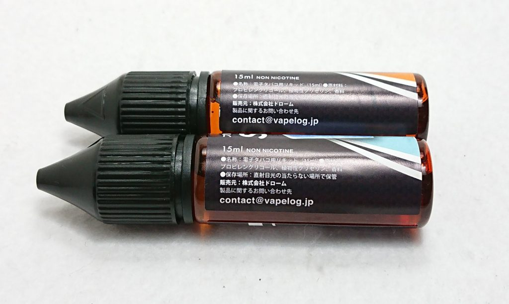 DSC 0014 2 - 【ベプログ】プルリキNEO ソーダ・エナドリをレビュー!~ターレスプラスに最適なベプログ×MK Labのオリジナルリキッド~