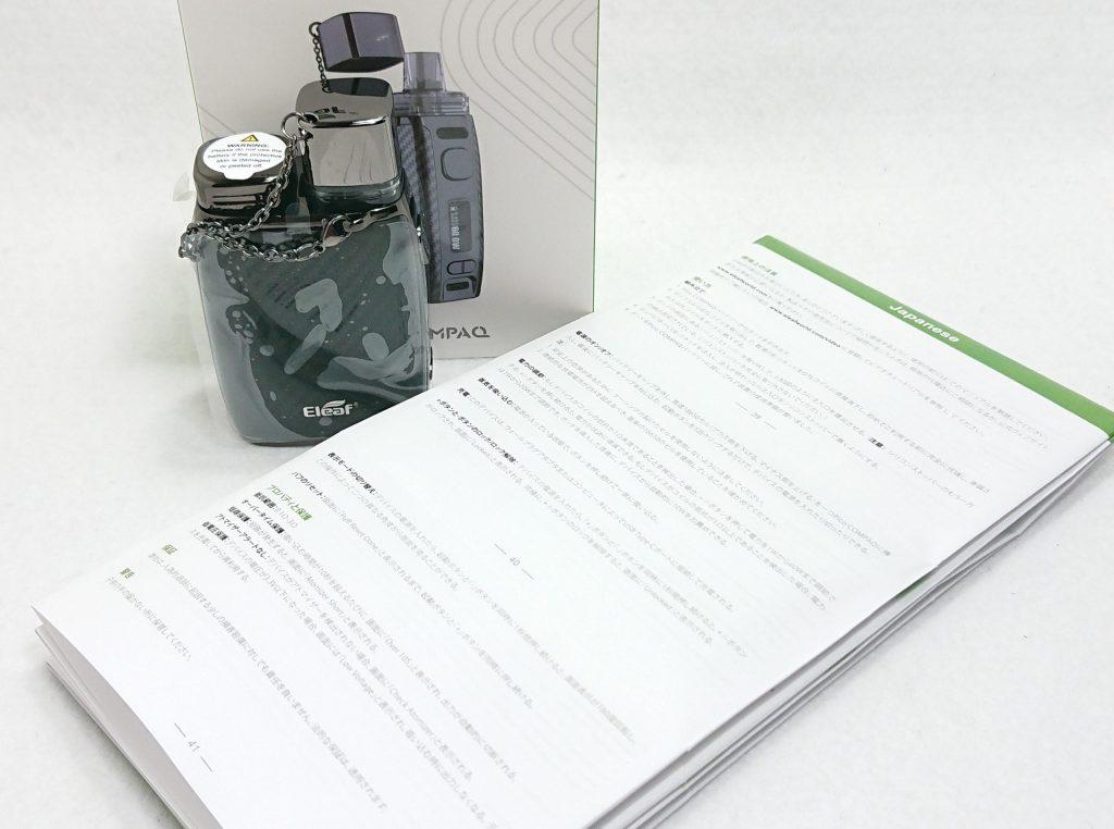 DSC 0074 scaled - 【Eleaf 】PICO COMPAQ (ピコ コンパック)をレビュー!~PICOシリーズ待望のPOD型デバイス~