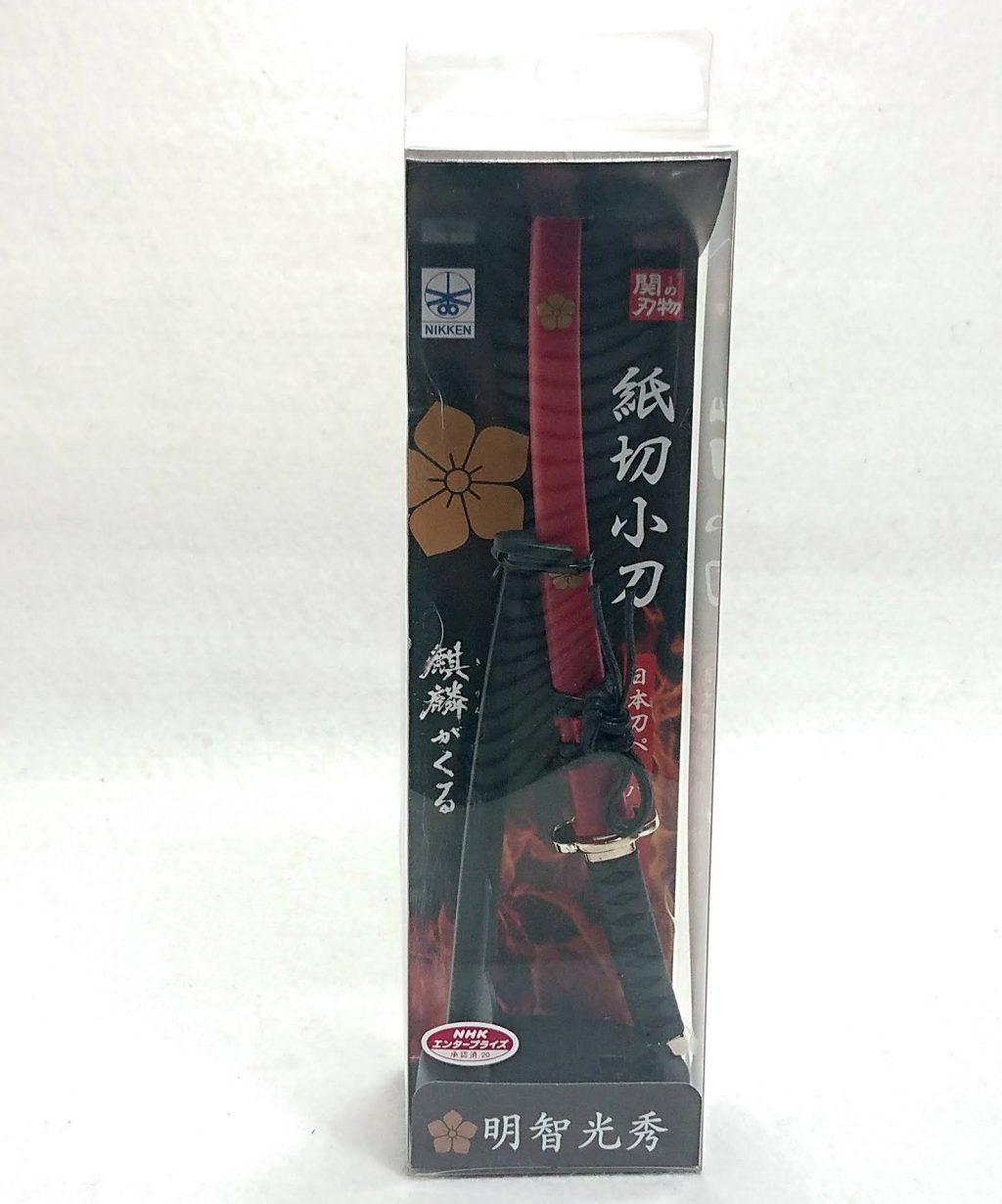 DSC 0001 - 【ニッケン刃物】紙切小刀(ペーパーナイフ) 明智光秀モデルを購入しました!