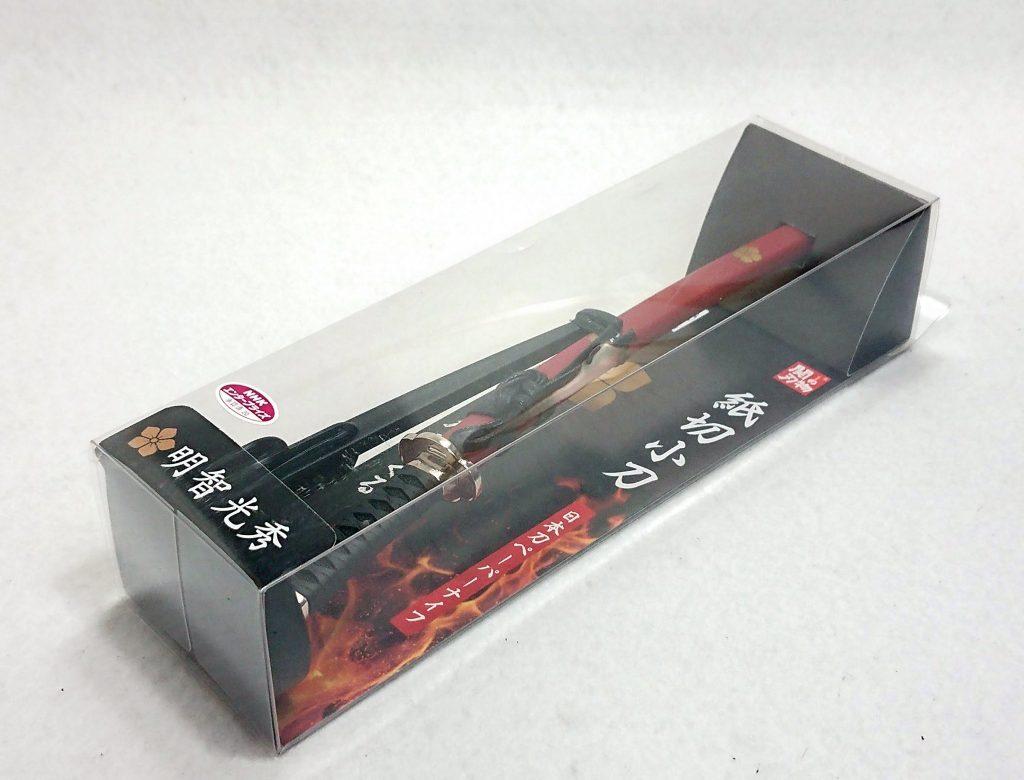 DSC 0002 - 【ニッケン刃物】紙切小刀(ペーパーナイフ) 明智光秀モデルを購入しました!