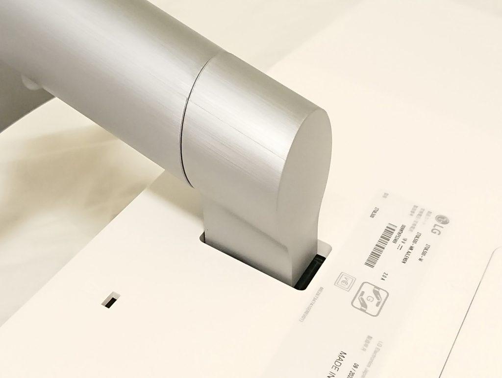 DSC 0013 4 - 【LG】4Kモニター27UL500-W 27インチを購入しました!~スペック紹介なし!開封から設置まで~