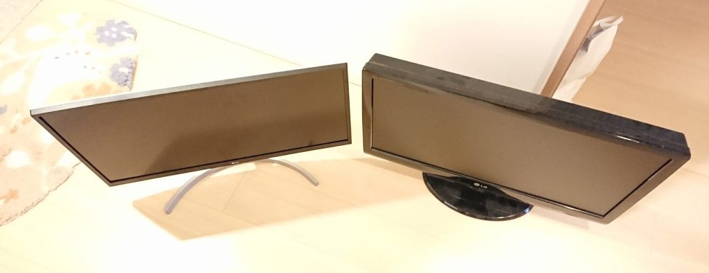 DSC 0016 4 scaled - 【LG】4Kモニター27UL500-W 27インチを購入しました!~スペック紹介なし!開封から設置まで~