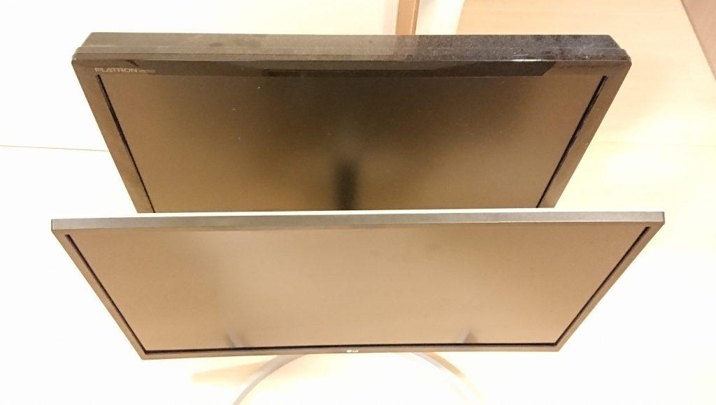 DSC 0018 6 scaled - 【LG】4Kモニター27UL500-W 27インチを購入しました!~スペック紹介なし!開封から設置まで~