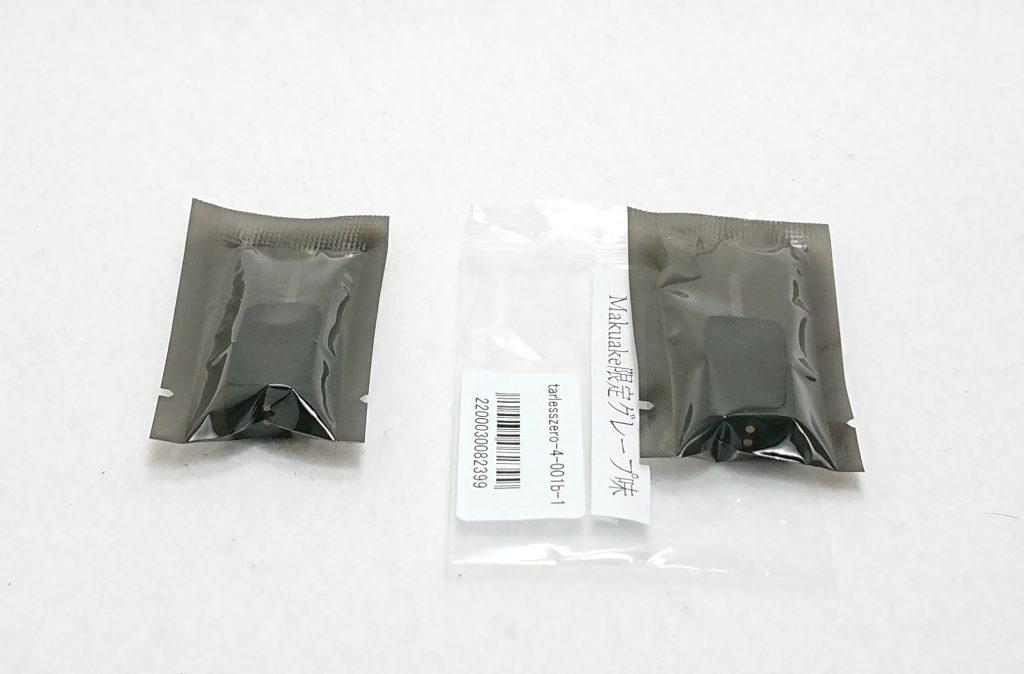 DSC 0020 3 - 【TARLESS】TARLESS ZERO(ターレスゼロ)をレビュー!~リモートワーク専用?の超小型のPOD型デバイス~