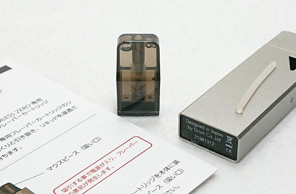 DSC 0023 2 - 【TARLESS】TARLESS ZERO(ターレスゼロ)をレビュー!~リモートワーク専用?の超小型のPOD型デバイス~