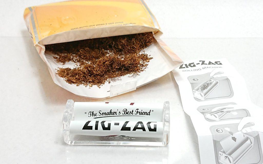 DSC 0023 3 - 結局、手巻きタバコはローラーを使った方が良い!あと手巻きタバコのランニングコストも計算してみたよ!