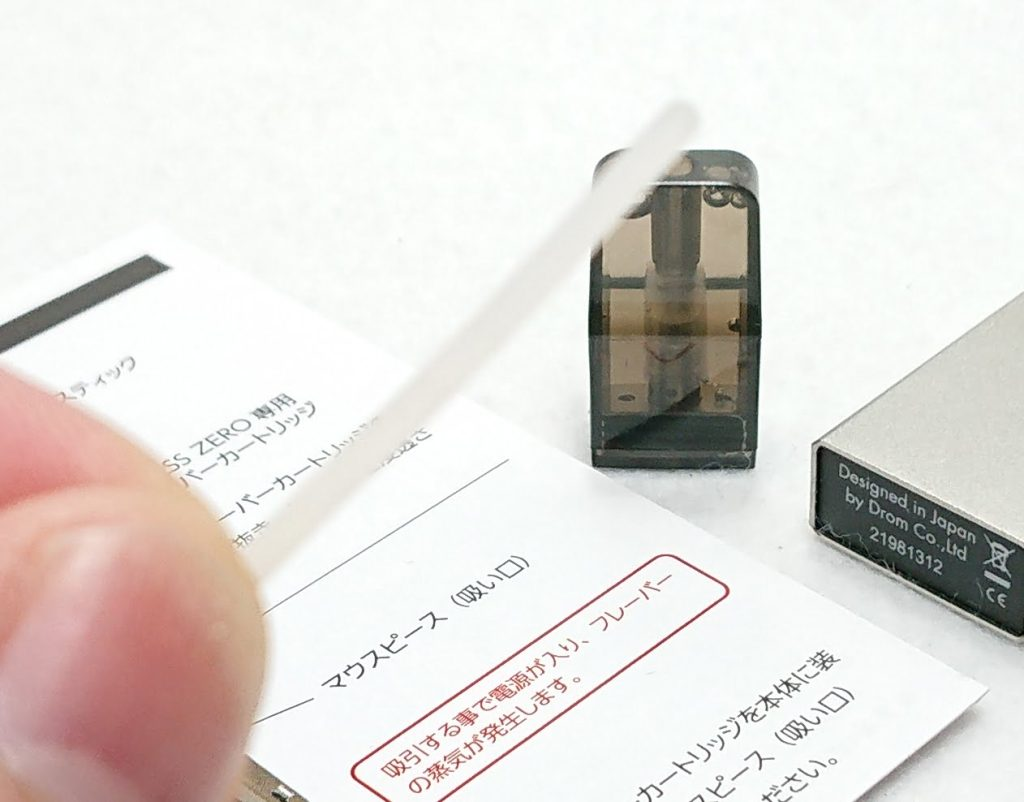 DSC 0024 2 - 【TARLESS】TARLESS ZERO(ターレスゼロ)をレビュー!~リモートワーク専用?の超小型のPOD型デバイス~