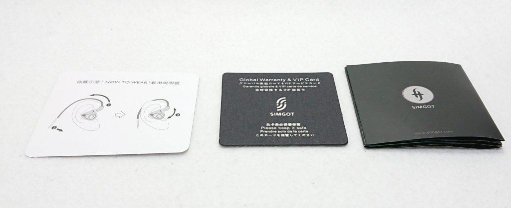 DSC 0037 3 scaled - 【SIMGOT】 EM2をレビュー!~ハイレゾ対応のハイブリット有線中華イヤホン~