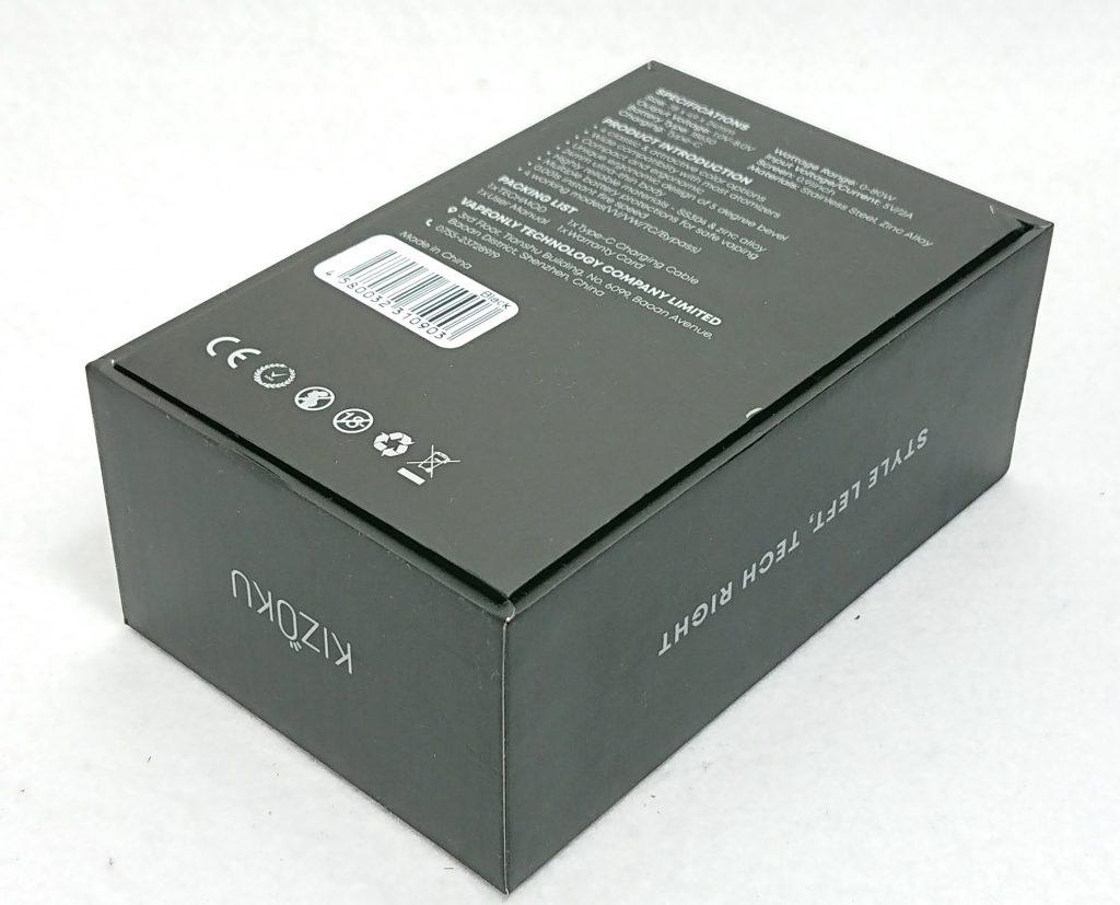DSC 0052 1 - 【KIZOKU】TECH MOD (キゾク テック モッド)をレビュー!~フルメタル製のステルスMOD~