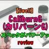 cats 6 100x100 - 【SENGOKU VAPOR】COLD MAN ハワイアンシェイブアイス~フレッシュフルーツな100mlリキッド~
