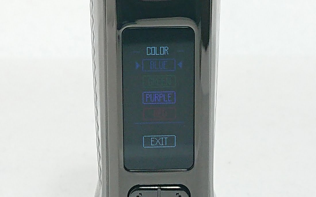DSC 0014 - 【Eleaf】iStick S80キットをレビュー!~SMARTモード搭載でVAPE初心者でも安心~