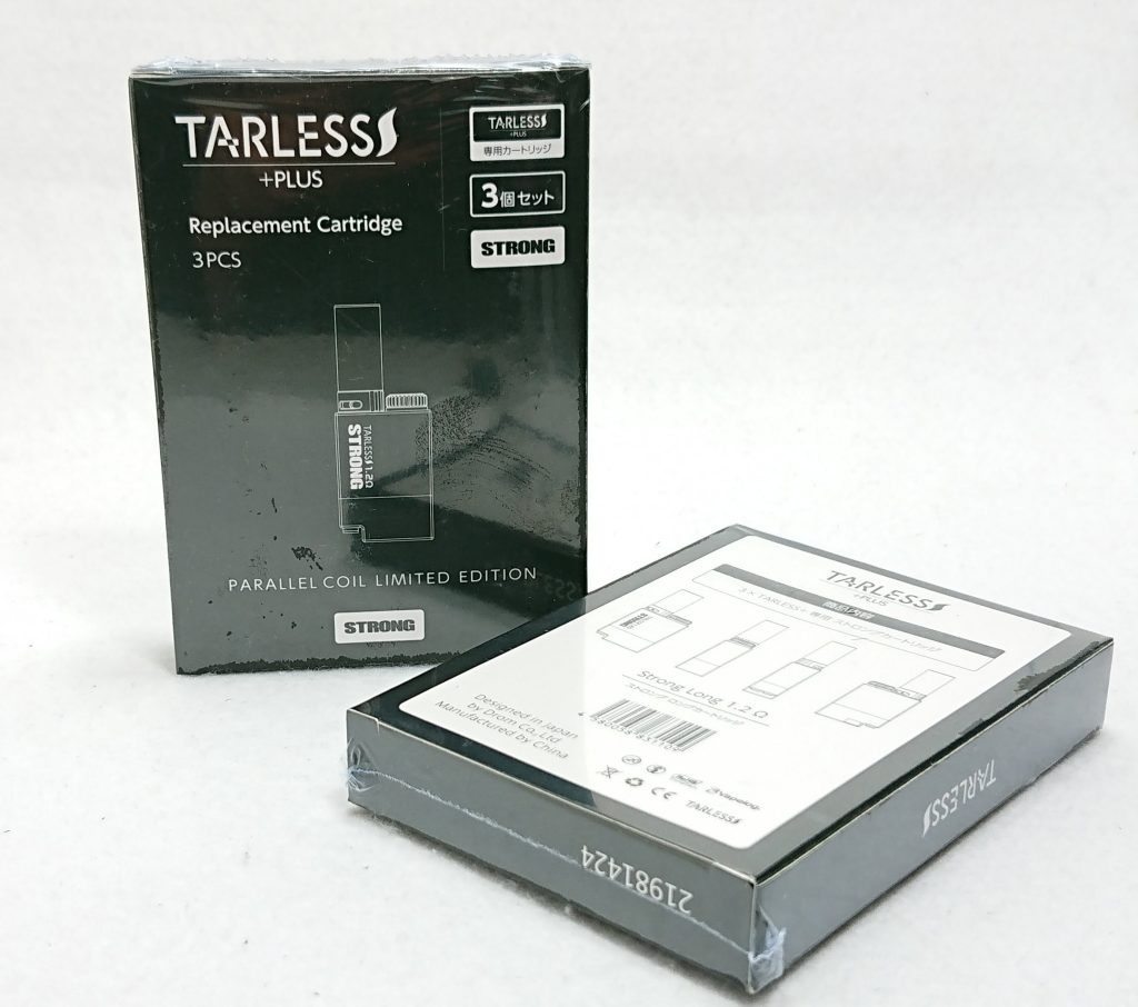 DSC 0106 - 【TARLESS】ターレスプラス専用カートリッジ『ストロング』をレビュー!~パラレルコイルのロングカートリッジ!~