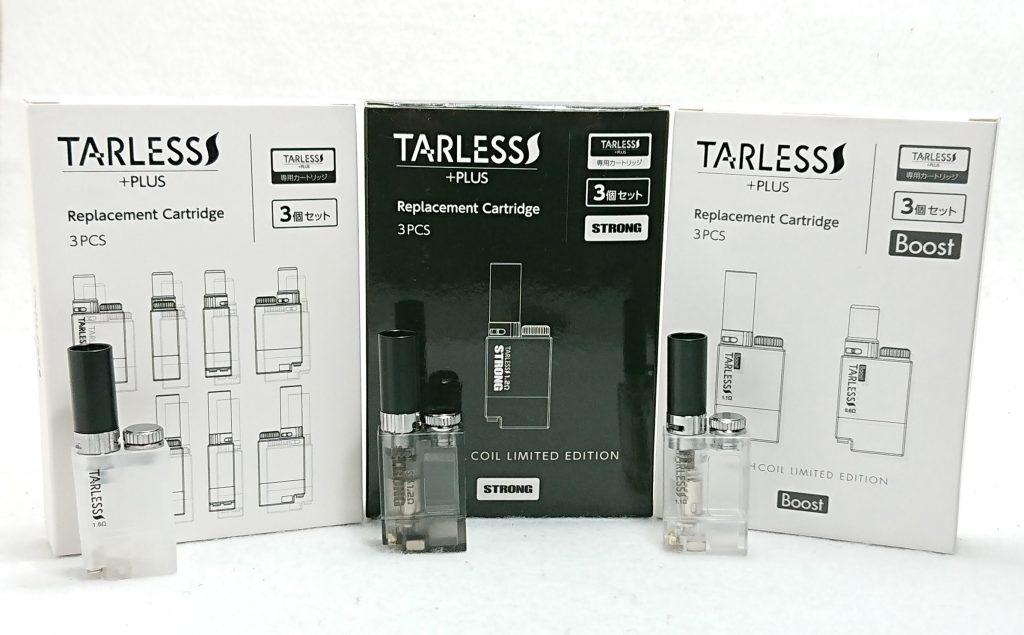 DSC 0120 - 【TARLESS】ターレスプラス専用カートリッジ『ストロング』をレビュー!~パラレルコイルのロングカートリッジ!~