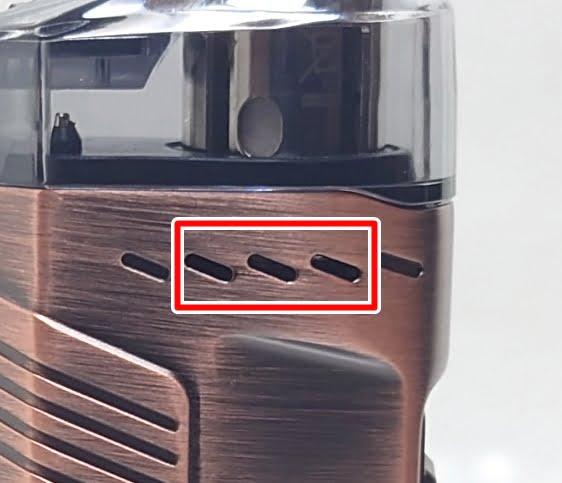 DSC 0006 1 - 【Artery】Cold Steel AIO XP 4ml(コールドスチール エーアイオー)をレビュー!~最大120Wまで出力が可能な何でもできるAIOデバイス~