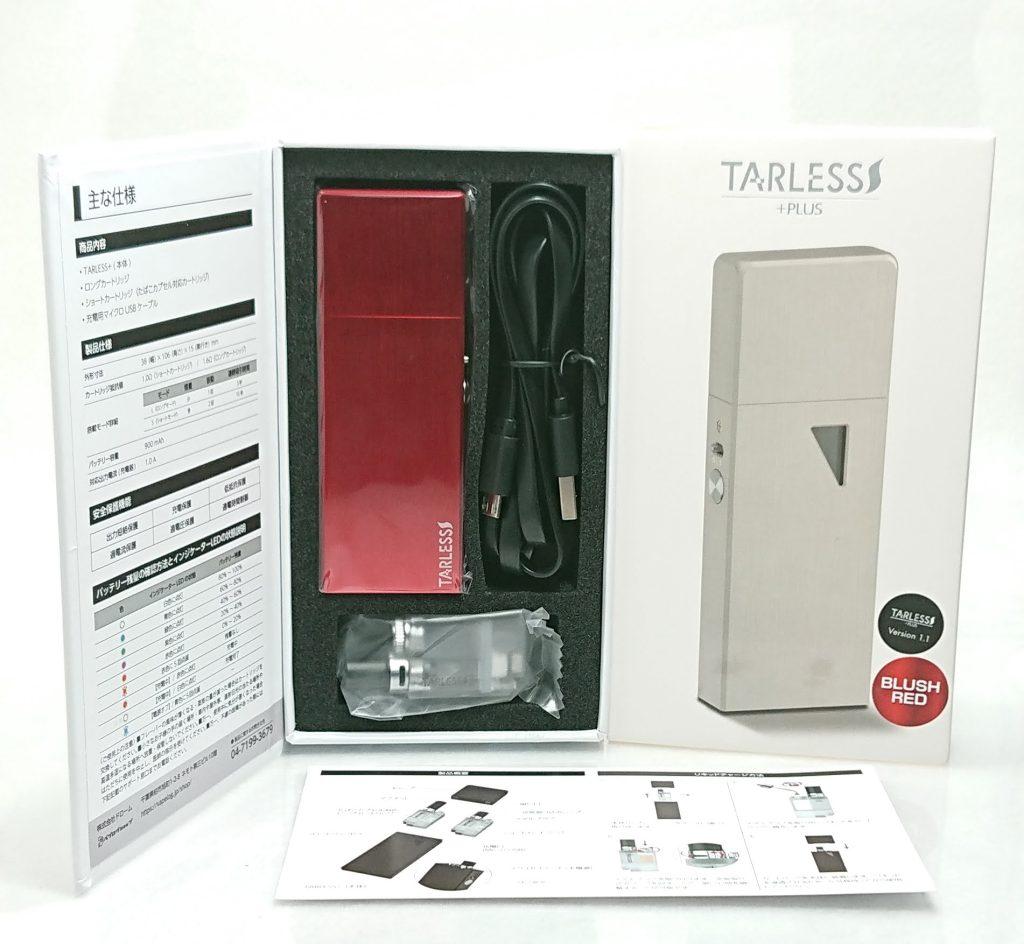 DSC 0111 - 【TARLESS】ターレスプラスに新色の『ブラッシュレッド 』が登場!