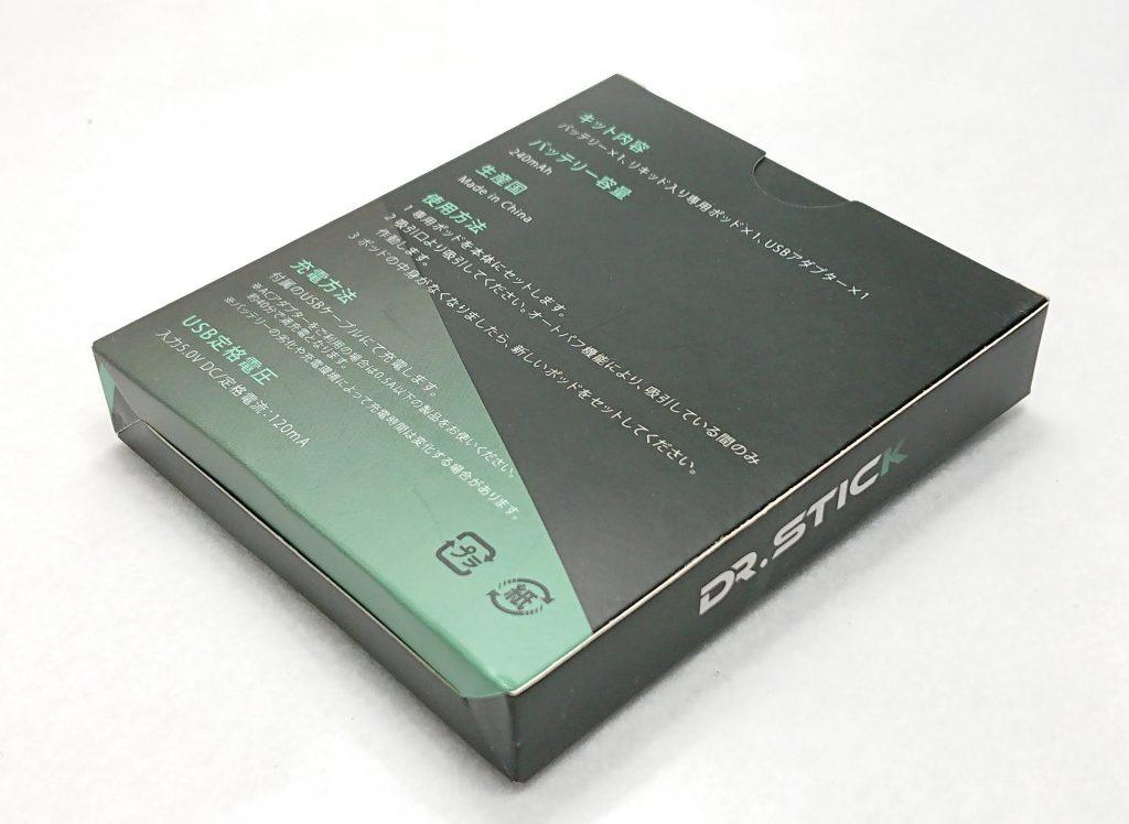 DSC 0144 - DR.STICK(ドクタースティック)をレビュー!~初めてのVAPEデバイスとしては有り!~