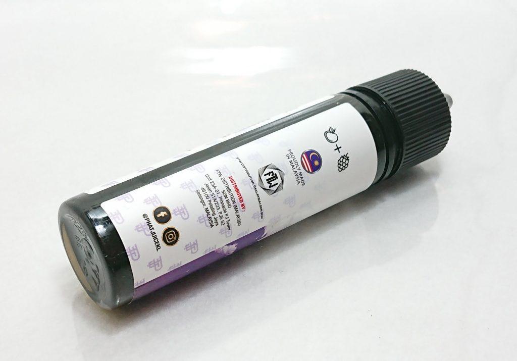 DSC 0003 1 - 【phat juice】Grapleを購入!~甘味が強めの定番グレープ味フレーバー~