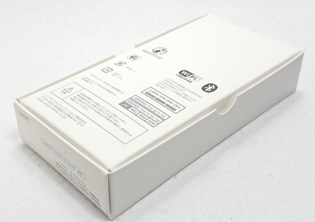 DSC 0063 scaled - 『Xperia 5 II(SO-52A)』(エクスペリア5マークII)を購入!Sonyの5G対応のフラグシップスマホに感動した!~docomoユーザー~