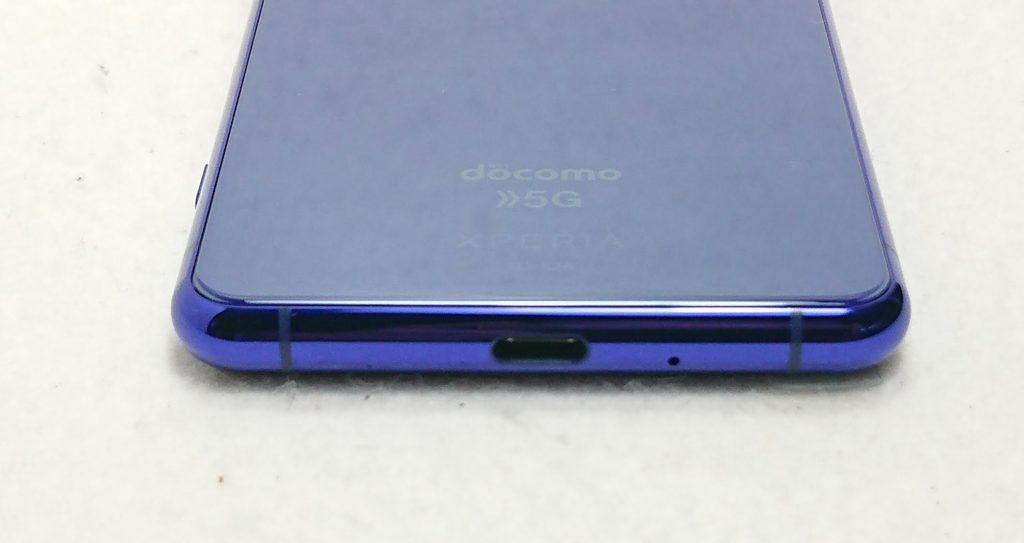 DSC 0067 - 『Xperia 5 II(SO-52A)』(エクスペリア5マークII)を購入!Sonyの5G対応のフラグシップスマホに感動した!~docomoユーザー~