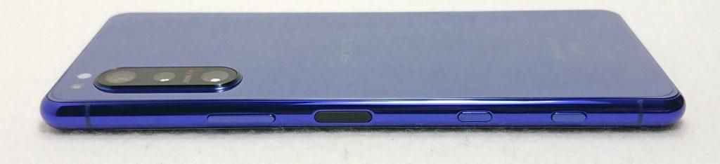 DSC 0069 scaled - 『Xperia 5 II(SO-52A)』(エクスペリア5マークII)を購入!Sonyの5G対応のフラグシップスマホに感動した!~docomoユーザー~