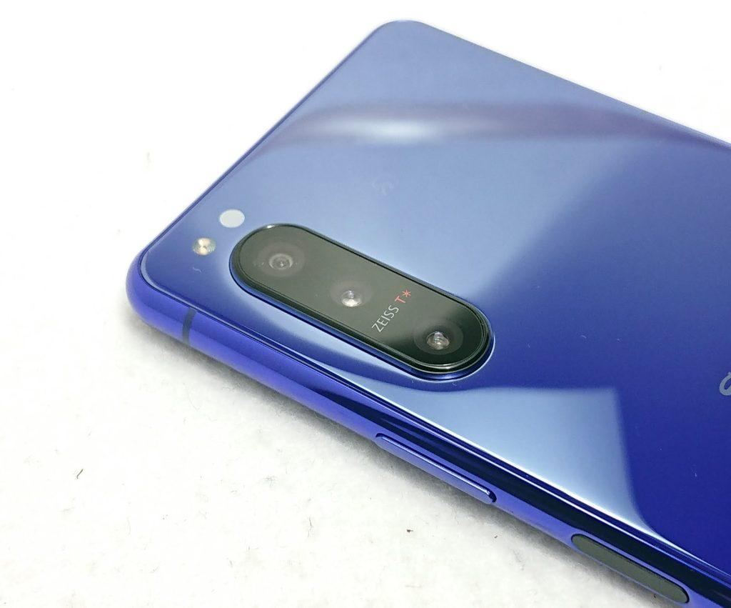 DSC 0070 - 『Xperia 5 II(SO-52A)』(エクスペリア5マークII)を購入!Sonyの5G対応のフラグシップスマホに感動した!~docomoユーザー~