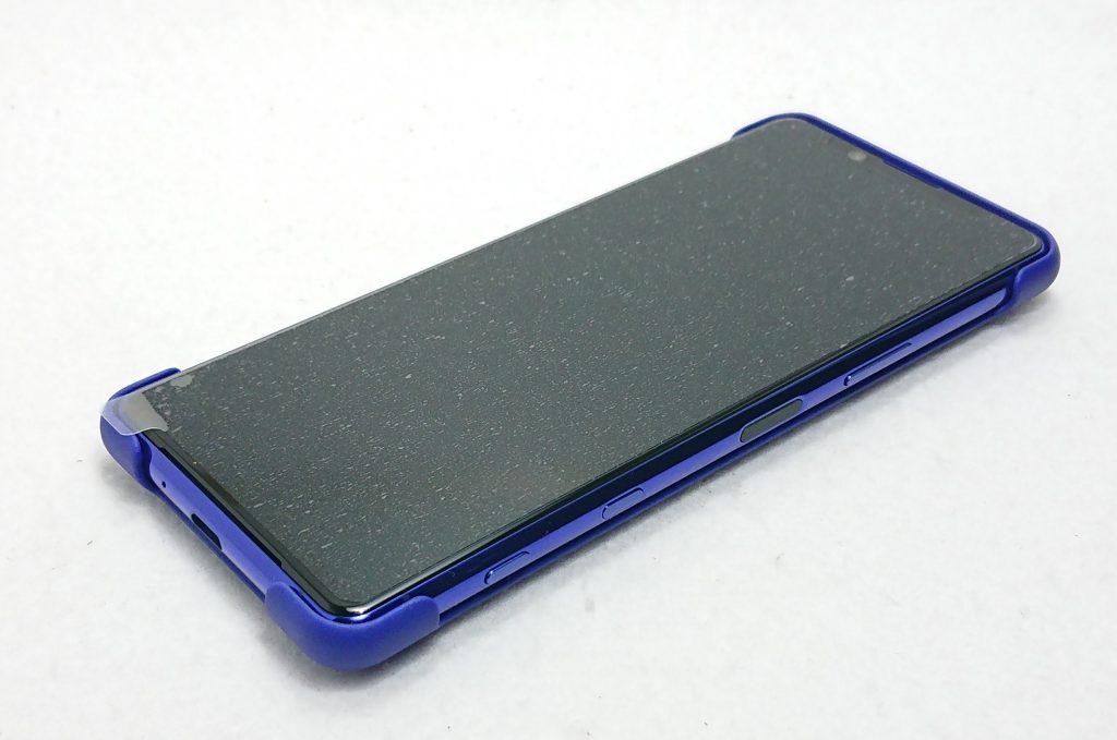 DSC 0076 - 『Xperia 5 II(SO-52A)』(エクスペリア5マークII)を購入!Sonyの5G対応のフラグシップスマホに感動した!~docomoユーザー~