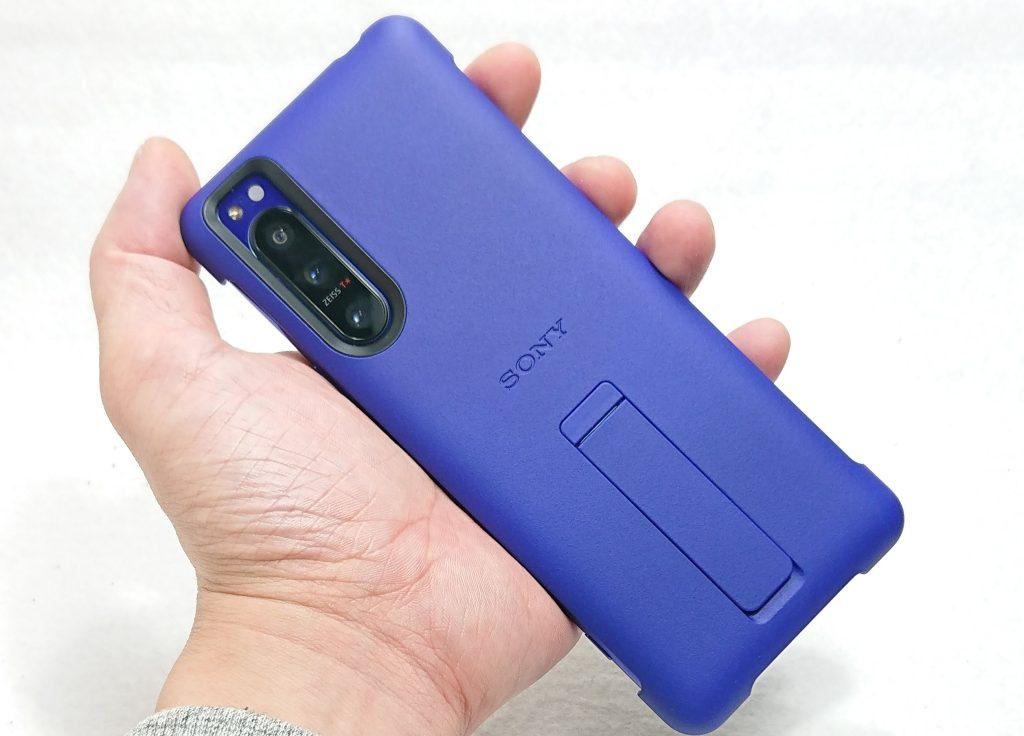 DSC 0084 - 『Xperia 5 II(SO-52A)』(エクスペリア5マークII)を購入!Sonyの5G対応のフラグシップスマホに感動した!~docomoユーザー~