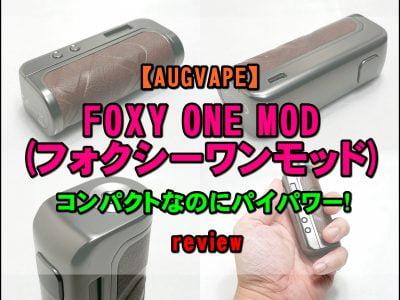 cats 1 400x300 - 【AUGVAPE】FOXY ONE MODをレビュー!~最大120Wまで出力可能!シンプル&コンパクトなテクニカルMOD~
