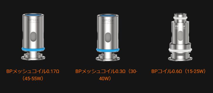 32 - 【Aspire】Nautilus Prime 『X』をレビュー!~あのNautilus Primeがパワーアップした最上位デバイス~