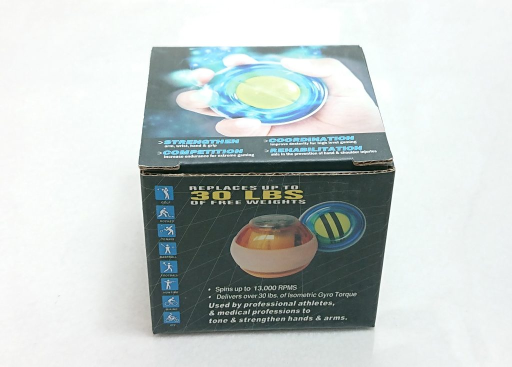 DSC 0500 - ヒモが不要のツイストボールを購入!