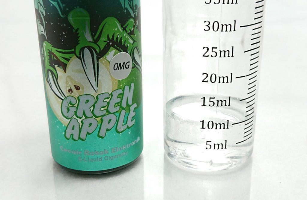 DSC 0598 scaled - 【ICE BLITZ】GREEN APPLE(グリーンアップル)をレビュー!~わかりやすい青りんごフレーバーリキッド~