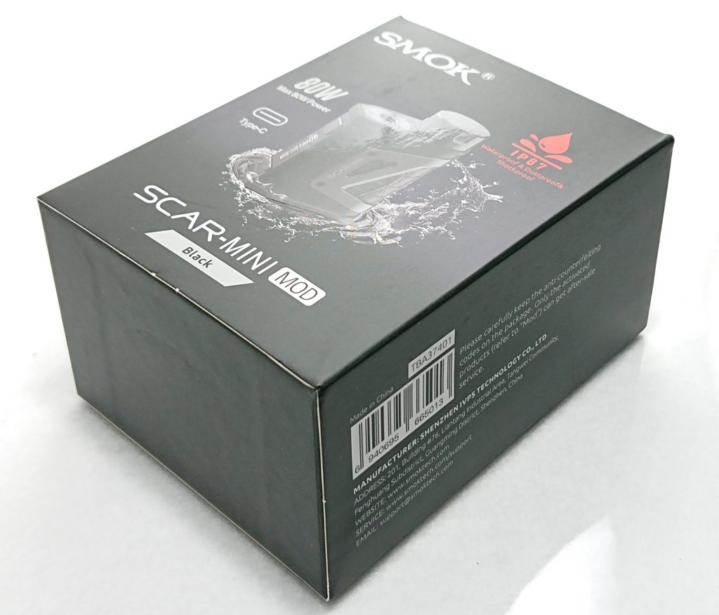 DSC 0605 - 【ベプログオリジナル】本格電子タバコデビューセットをレビュー!~VAPEデビューをするならこのセット!~
