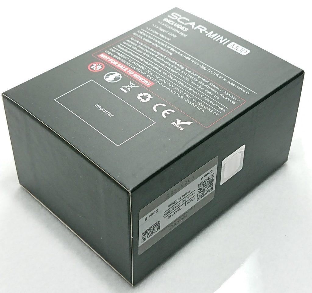 DSC 0606 - 【ベプログオリジナル】本格電子タバコデビューセットをレビュー!~VAPEデビューをするならこのセット!~