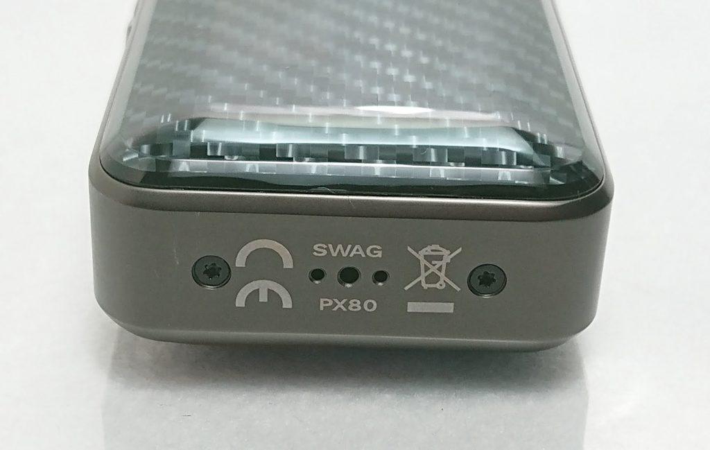 DSC 0710 - 【Vaporesso】SWAG PX80をレビュー!~ステルススクリーン搭載で18650バッテリー駆動の爆煙デバイス!~